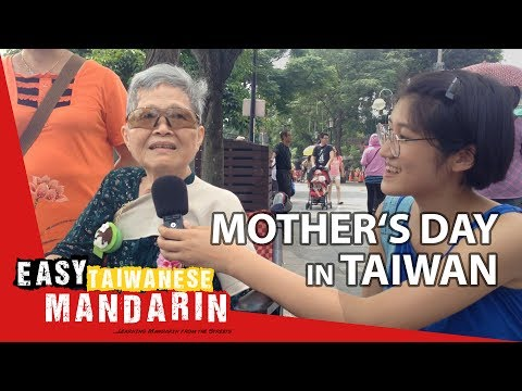 Mother's Day | Easy Taiwanese Mandarin 6