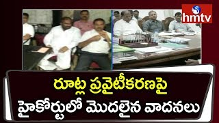 Telangana High Court Hearing Begins On TSRTC Routes Privatization | hmtv