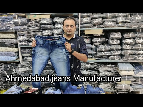 Jeans wholesale market in Ahmedabad / The denim Factory