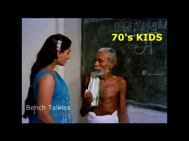 Teachers day Troll | Bench talkies | RJ Priyanka