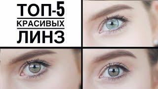 цветные линзы для темных и светлых глаз Киев; Украина Adria Festival 1tone Цвет: Blue