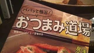 レシピ本出版記念カウントダウンライブ🙂