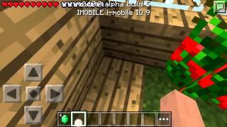 [BZC]วิธีปั๊มของ Minecraft PE !