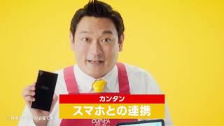【日本で1番腰の低い男の㊙トーク術】ポータブルナビ篇(JMS オリジナル)