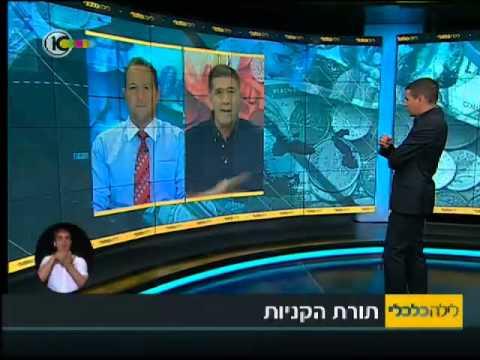 """איציק מצרפי מתארח בתוכנית """"לילה כלכלי"""" בערוץ 10"""