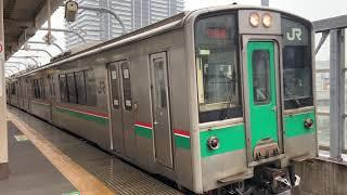 701系 東北本線快速福島行き 長町駅 発車
