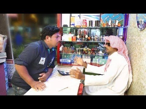Saudi Arabia Funny comedy  Saudi Indian  Hardware Store 3 hindi arabi urdu kuchtohai