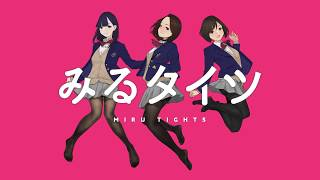 Watch Miru Tights Anime Trailer/PV Online
