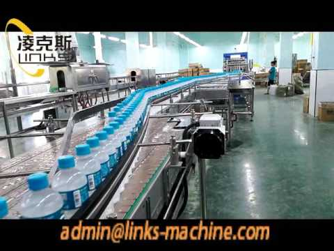 Complete A To Z Drinking Water Bottling Plant
