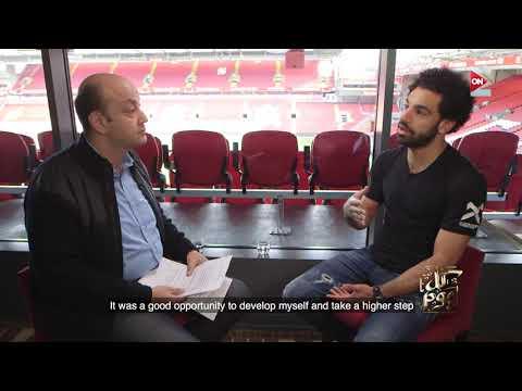كل يوم - صلاح يرد على سؤال الجماهير هتروح فين برشلونة ولا ريال مدريد؟
