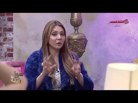 عبير احمد ترد على جميع المنتقدين في مسلسل كلام اصفر Youtube