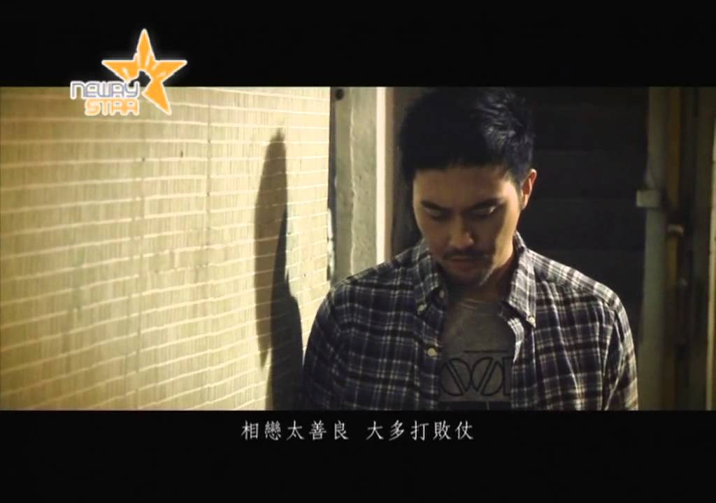 -chilam-cheung-i-am-chilam-mv-eolasia-official-channel