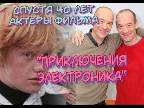 ТОГДА И СЕЙЧАС: