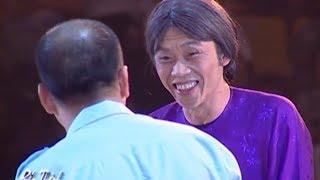 Cười rách ruột Hoài Linh chơi khăm ông bảo vệ và cái kết - Hài Kịch Hoài Linh hay nhất