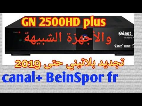 JOUR 2500HD 1.76 PLUS A GEANT MIS TÉLÉCHARGER