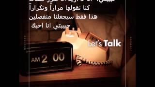 2am, I know with arabic sub