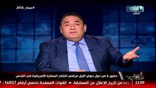 المصري أفندي| مع محمد علي خير الحلقة الكاملة 14 مايو