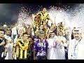 الاتحاد السعودي و العين الاماراتي نهائي أبطال أسيا 2005 HD