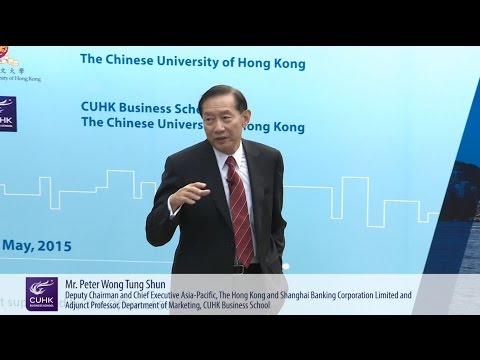 A Banking Career in Hong Kong – Mr. Peter Wong Tung Shun (Pa