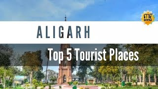 Top5 Tourist place in Aligarh Best places to visit in Aligarh Uttar Pradesh IndiaTourist Attractions