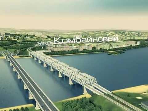 Видео презентация 4 моста в