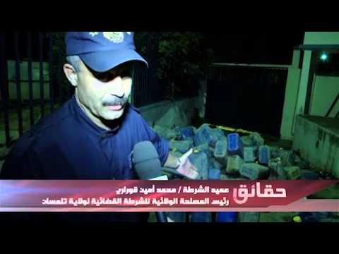 """Hakaik sur Dzair Tv : reportage sur """"la drogue en Algérie"""" par Amel Zayoun"""