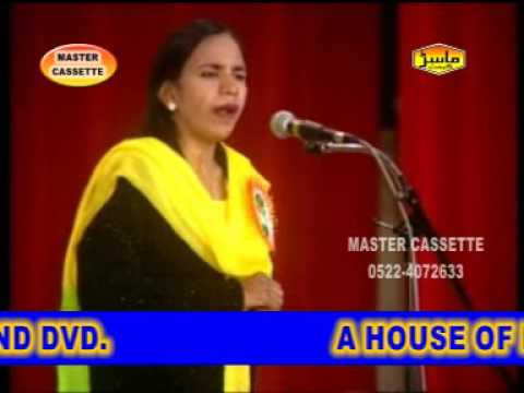 Tarannum Kanpuri Mushaira | New Mushaira Video | Insha Allah