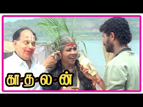Kadhalan Tamil Movie | Scenes | Prabhu Deva meets Nagma at Manorama's house | Vadivelu