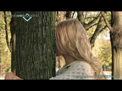 Гороскоп Друидов по датам рождения.найдите свое дерево