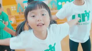 石川県富山県の賃貸不動産会社アーバンホームによるCMプロモーション。 ...