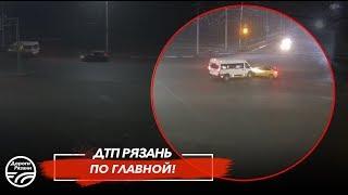 """🚨 ДТП в Рязани """"ПО ГЛАВНОЙ""""  🚔 (ул.Октябрьская)"""