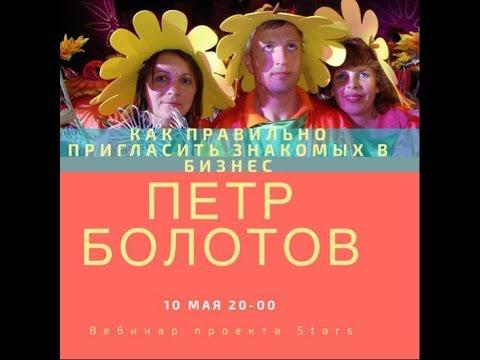 Сценарий - Так точно - праздничный концерт к 23 февраля