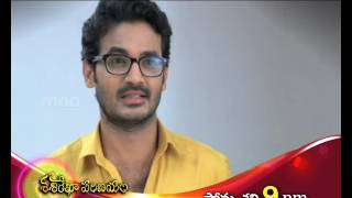 Sashirekha Parinayam Promo July 14th at 9 PM