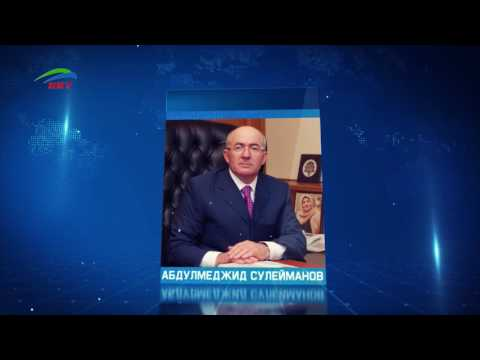 Следователи требуют заключить под стражу мэра Избербаша