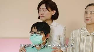 中國國民黨「反空汙、反核食、反深澳電廠」公投電視廣告