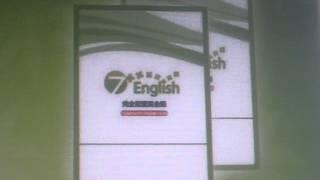 英会話 おすすめ 教材 【7+English】 60日でマスター 35万人が学んだ...