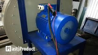 Тест промышленных вентиляторов в полипропиленовом корпусе