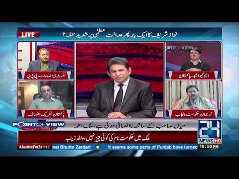 What is different B/w Nawaz Sharif & Mujib ur Rahman