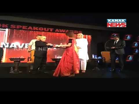 Odisha CM Naveen Patnaik Receives Outlook Speakout Best Administrator Award