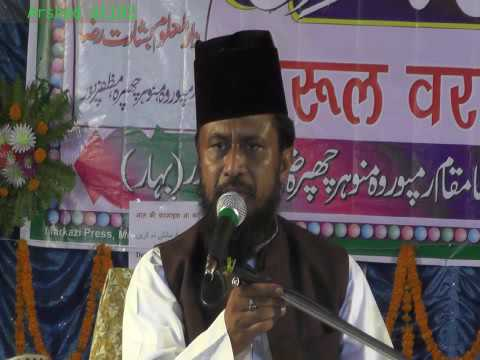 Gulam Rasool Balyavi Takrir