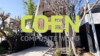 COEN Composite Wood | 139 Oxlade Drive