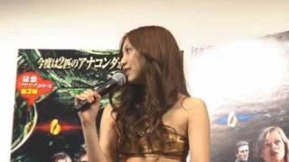 『アナコンダ3』『アナコンダ4』のDVD発売を記念し、辰巳奈都子さんをゲ...