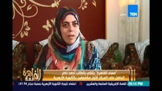 مساء القاهرة.. يلتقي بالطالب أحمد ناصر الحاصل علي المركز الأول مكفوفين بالثانوية الازهرية