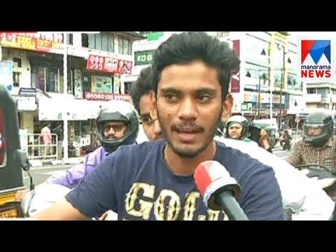 Kozhikode pins hopes on Light Metro  | Manorama News