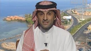 Omar Alarifi on Good Morning KSA Ch.2 | The passion for learning