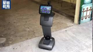 Publication Date: 2020-04-24 | Video Title: 天主教慈幼會伍少梅中學 引入智能機械人