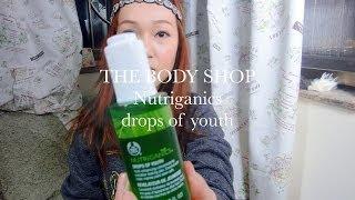 The Body Shop肌底液分享 *護膚步驟小秘訣* 加大送禮Giveaway