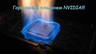 Жарим видеокарту феном в 500 градусов DANGER