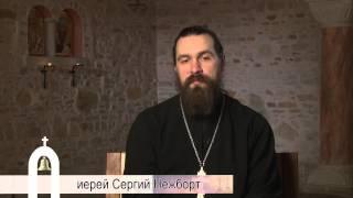 Соборование(Иерей Сергий Нежборт рассказывает о Таинстве Соборования., 2014-04-01T18:13:34.000Z)