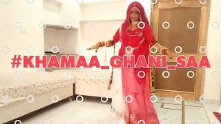 Gambar cover Jaipur Jao To ।।  Rajasthani Folk Dance ।।  Ghoomar  ।। जयपुर जाओ तो ।। भाँगडली ।। Bhaangadli ।।
